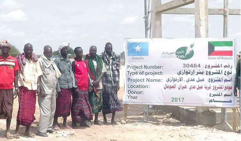 Directaid  Hiran Well - Somalia 1