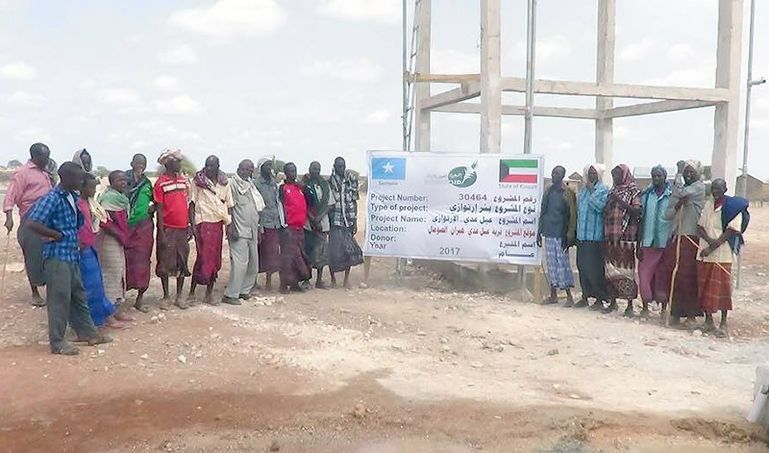 Directaid Water Projects Hiran Well - Somalia 1