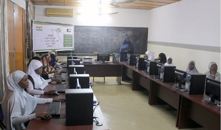 Directaid  Computer Center - 1 1