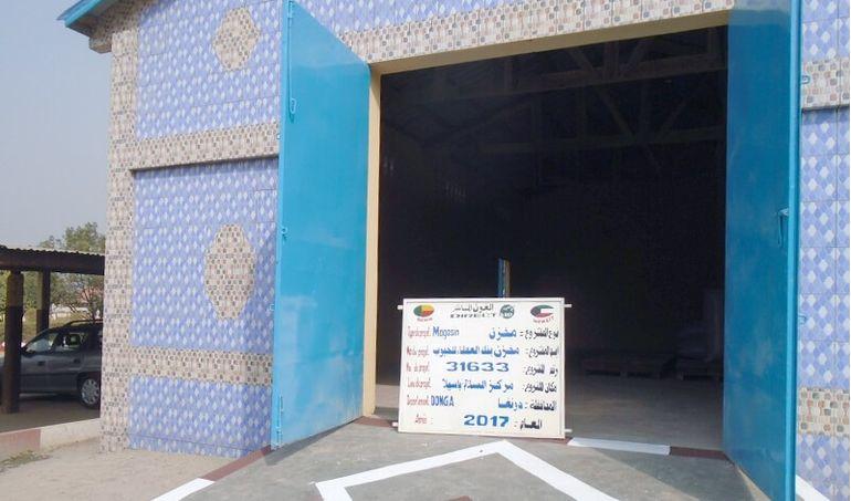 Directaid مشاريع التنمية Bank Al-Eata'a for Grain - 1 2