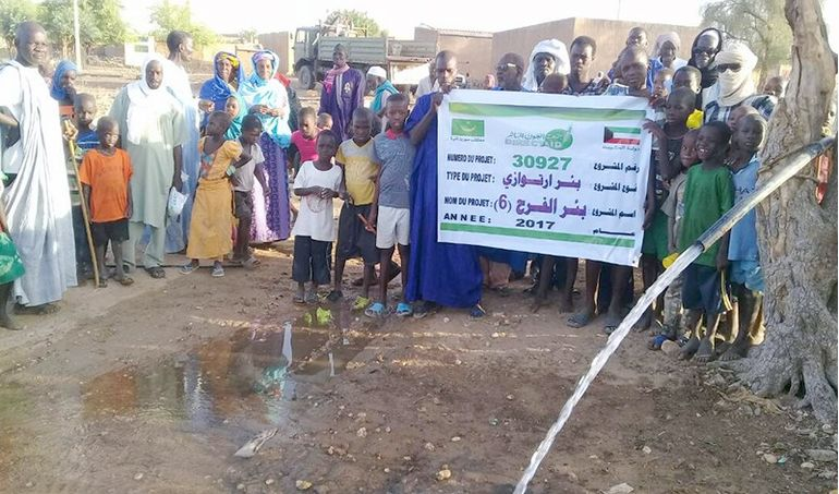 Directaid Water Projects Al-Farah Well Sixth 2