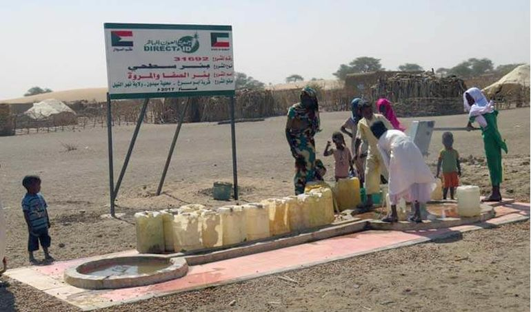 Directaid Water Projects Safa and Marwa Well 2