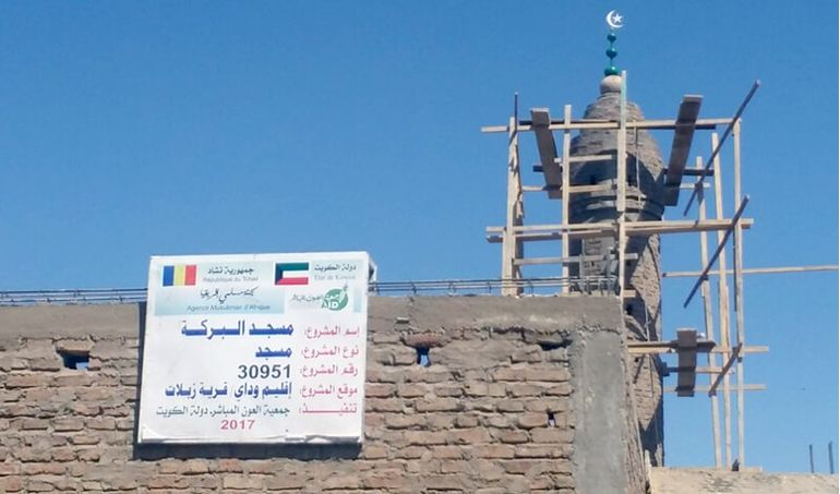 Directaid مساجد ومشاريع دعوية Masjid albarakah 6