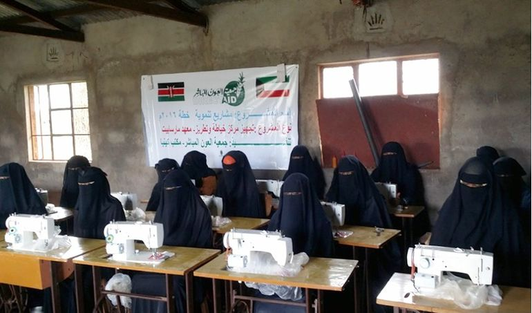 Directaid International Day for the Skills of Young People Projects sewing and embroidery center 8