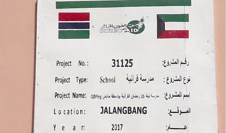 Directaid مشاريع كويت بنق Project of the last ten - night 26 - building Quran schools 1
