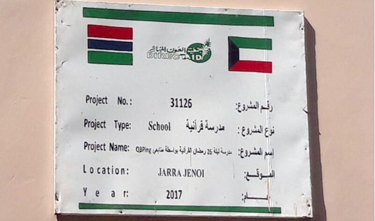 Directaid مشاريع كويت بنق Project of the last ten - night 26 - building Quran schools 8