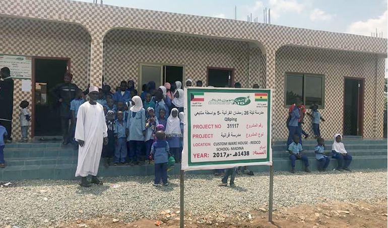 Directaid مشاريع كويت بنق Project of the last ten - night 26 - building Quran schools 16