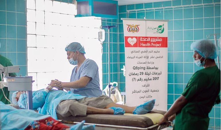 Directaid مشاريع كويت بنق Projects for Last 10 Nights - Night 29 - Eye Camps 9