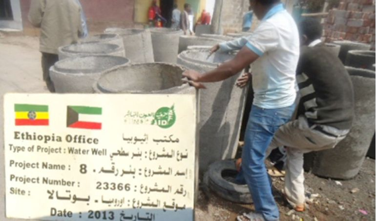 Directaid Water Projects Surface Well  8 3