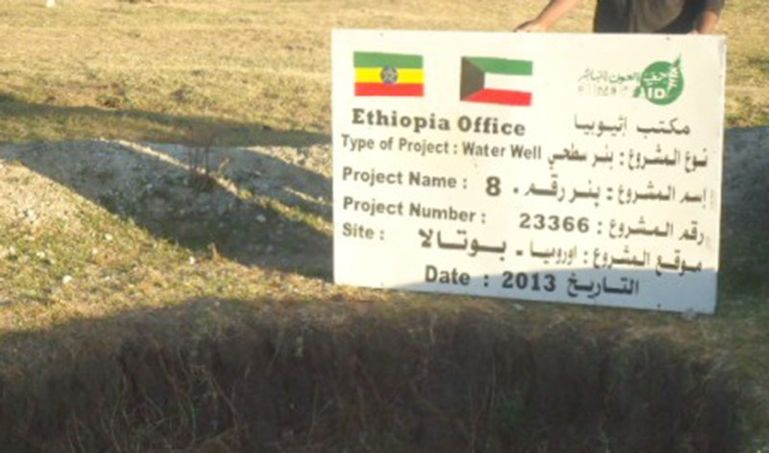 Directaid Water Projects Surface Well  8 4