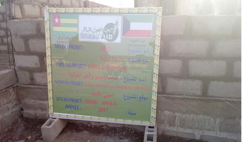 Directaid Dawa Projects Al-Huda Wa Al-Noor Quran School 15