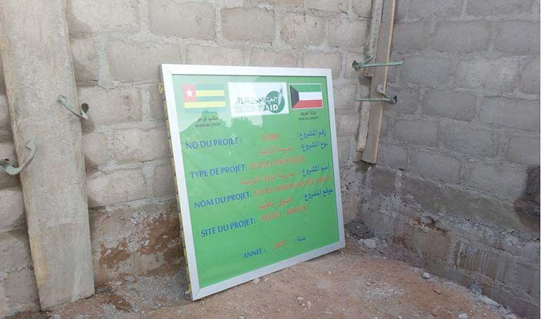 Directaid Dawa Projects Arafa Quran School 2