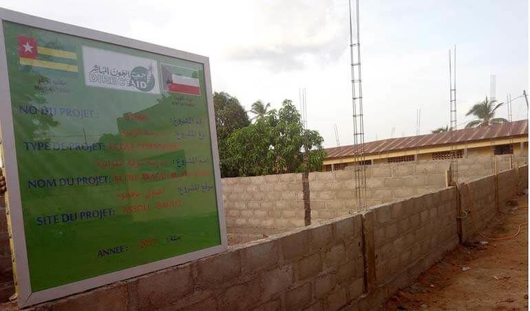 Directaid Dawa Projects Arafa Quran School 3