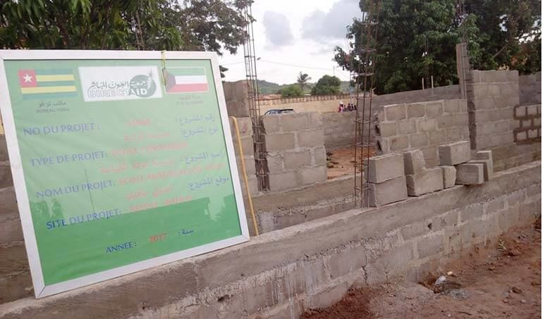 Directaid Dawa Projects Arafa Quran School 4