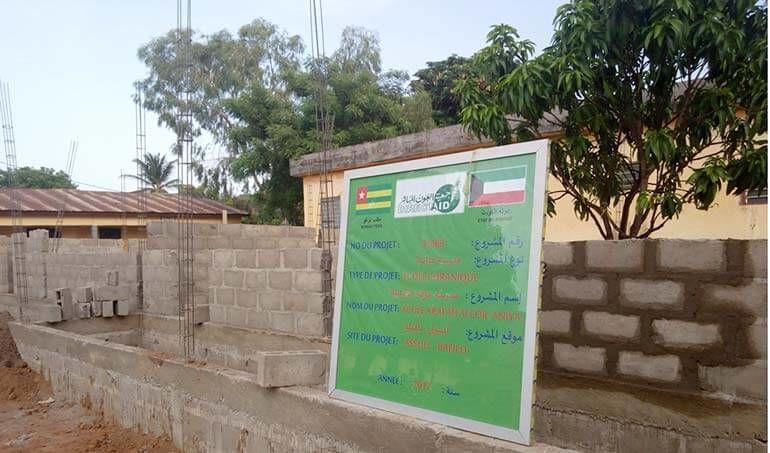 Directaid Dawa Projects Arafa Quran School 5