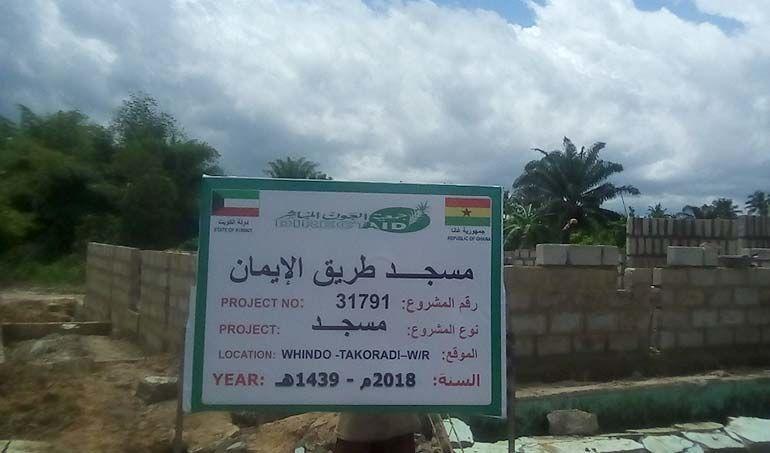 Directaid مساجد  مسجد طريق الإيمان 11