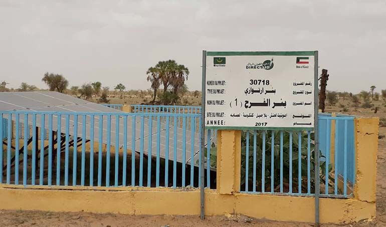 Directaid Water Projects Al-Farah Well 4