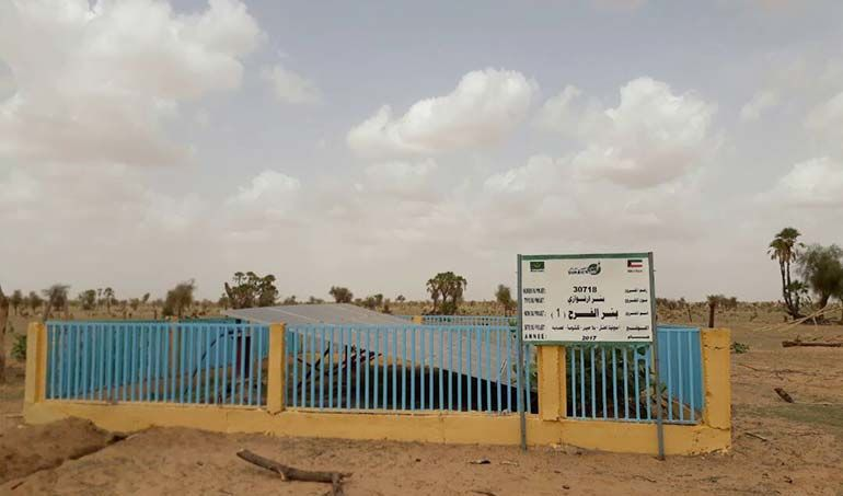 Directaid Water Projects Al-Farah Well 5