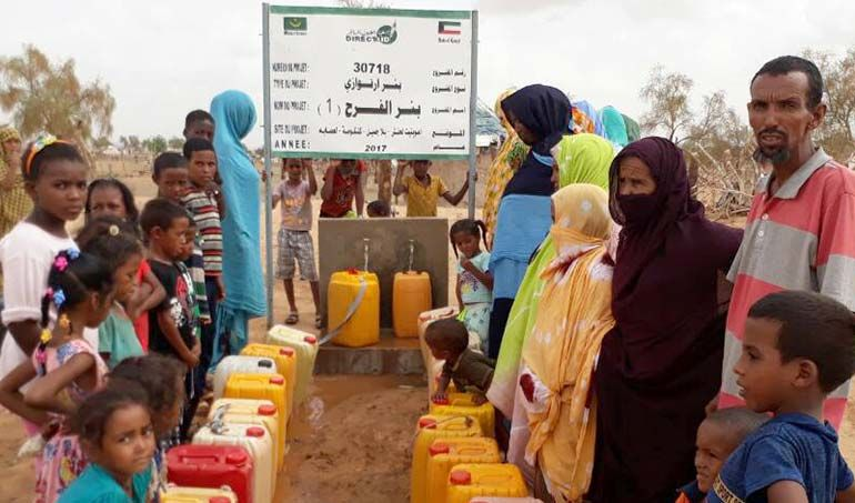 Directaid Water Projects Al-Farah Well 7