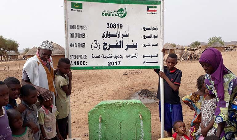 Directaid مشاريع المياه Al-Farah Well Third 2