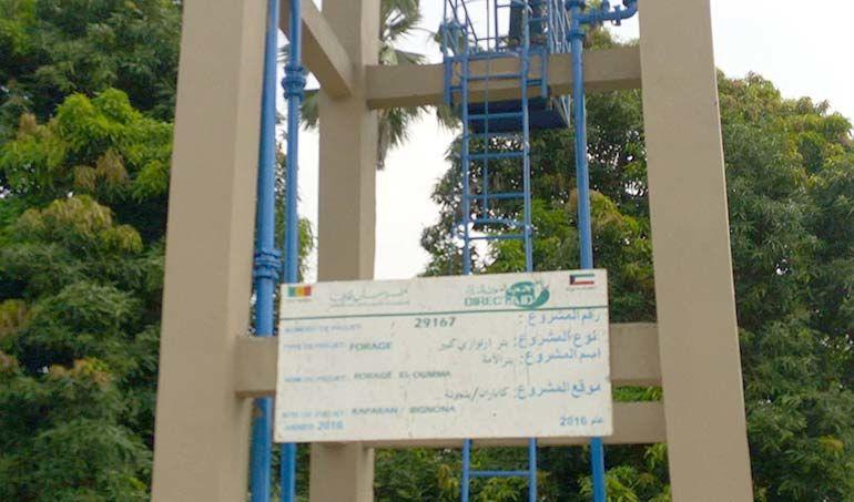 Directaid مشاريع المياه Umma Well 1