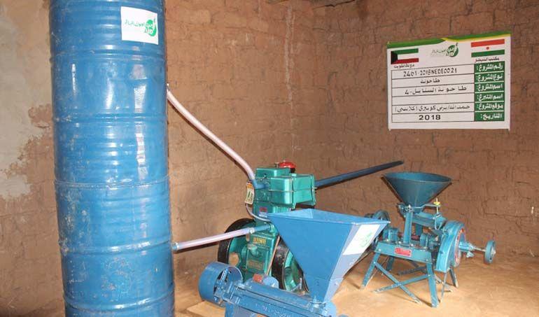 Directaid مشاريع التنمية Al-Sanabel Mill - 4 4