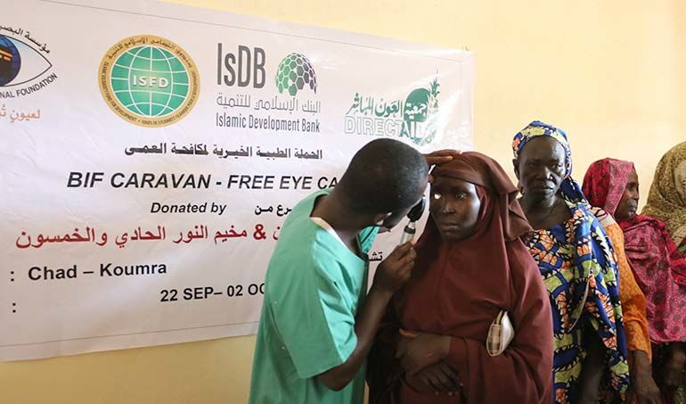 Directaid Eye Projects Eye Camp - 50 12