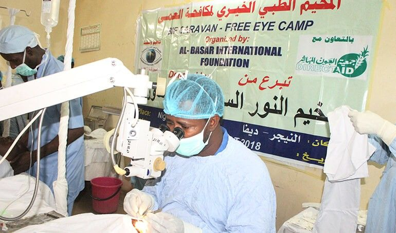 Directaid Eye Projects Eye Camp - 56 12