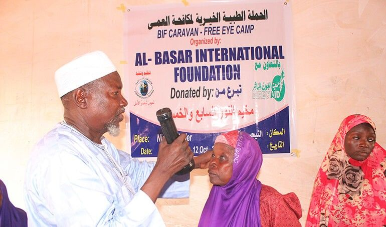 Directaid Eye Projects Eye Camp - 57 10
