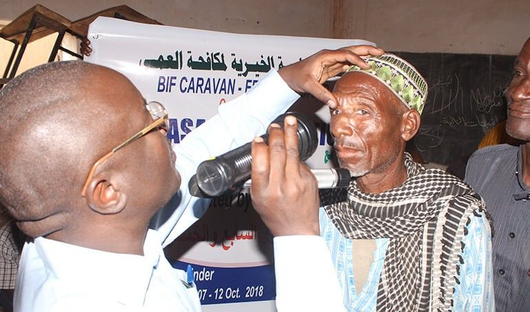 Directaid Eye Projects Eye Camp - 57 8