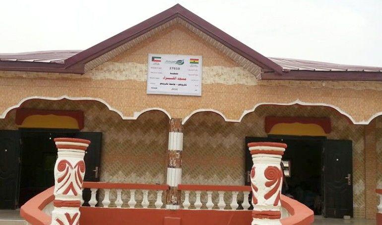 Directaid Masajid Readers Masjid 4