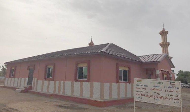 Directaid Masajid Readers Masjid 2