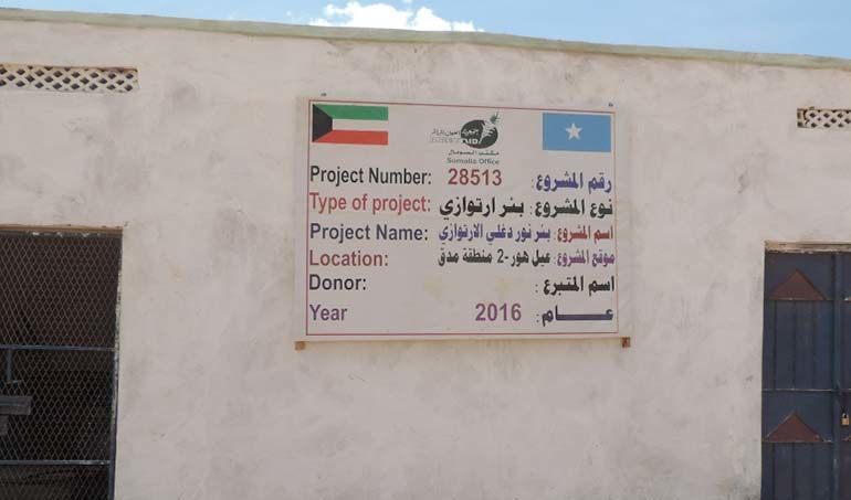 Directaid Water Projects Large Artesian Well -4- Noordegli 1