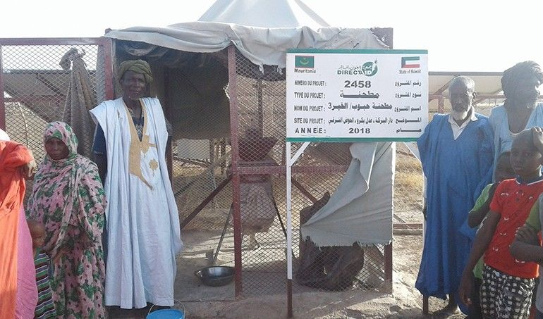 Directaid مشاريع التنمية Al-Khair Mill-3 2
