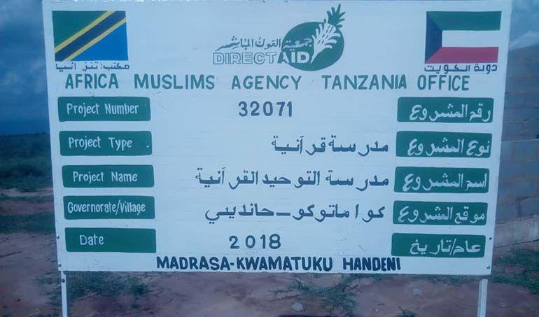 Directaid Construction Al-Tawhid Quran School 1