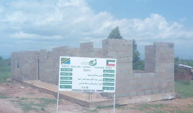 Directaid Construction Al-Tawhid Quran School 2