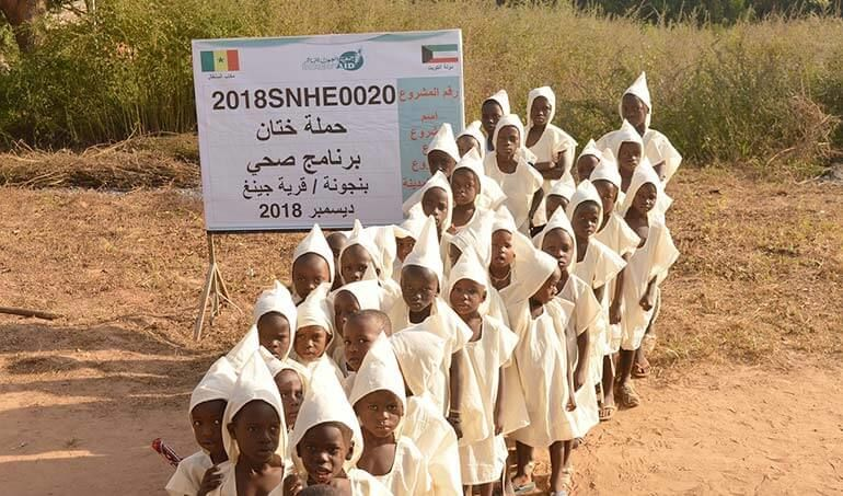 Directaid Health Irtiqa project - circumcision campaign -2 2