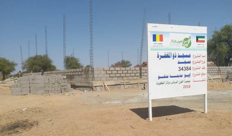 Directaid مساجد ومشاريع دعوية Masjid of Thu AL-Magferah 14