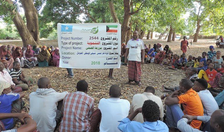Directaid مشاريع التنمية Al-Duhaa Farm 1