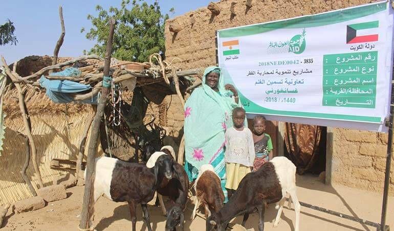 Directaid مشاريع التنمية Keep them from Destitution-5 10