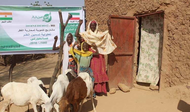 Directaid مشاريع التنمية Keep them from Destitution-5 12