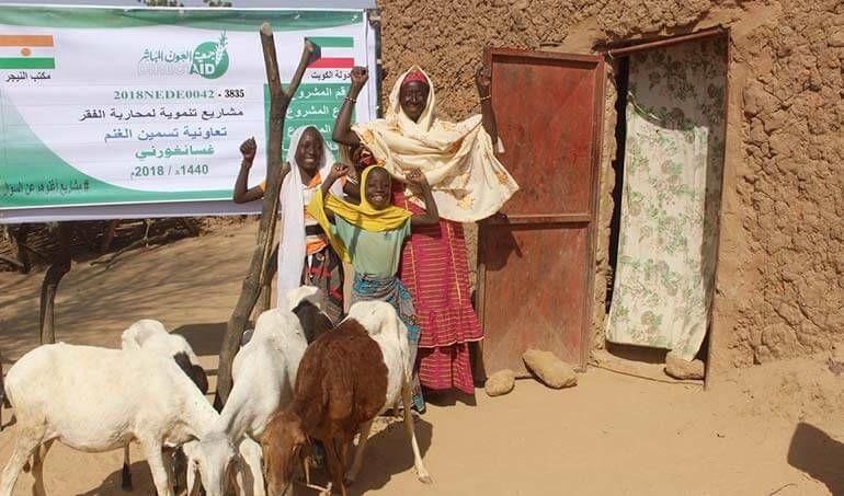 Directaid مشاريع التنمية Keep them from Destitution-5 33