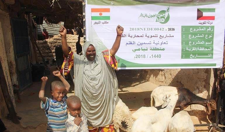 Directaid مشاريع التنمية Keep them from Destitution-5 7