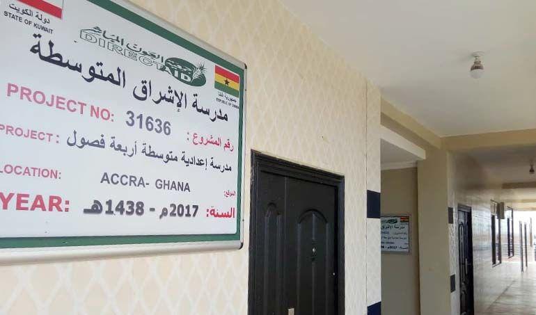 Directaid المشاريع التعليمية Ashraq Middle School 2