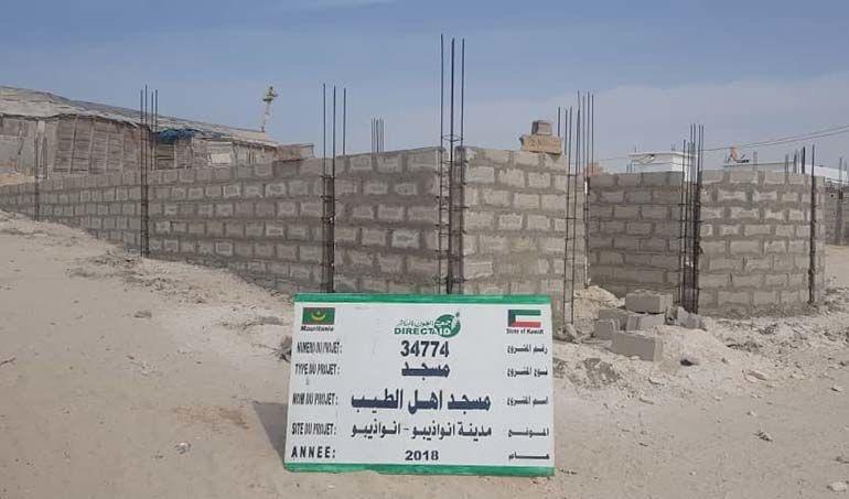 Directaid مساجد ومشاريع دعوية مسجد أهل الطيب 3