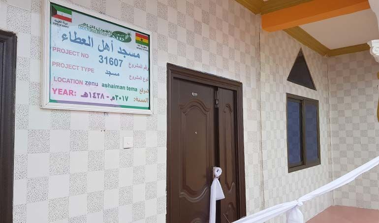 Directaid مساجد ومشاريع دعوية Ahl Al-Ataa Masjid 1