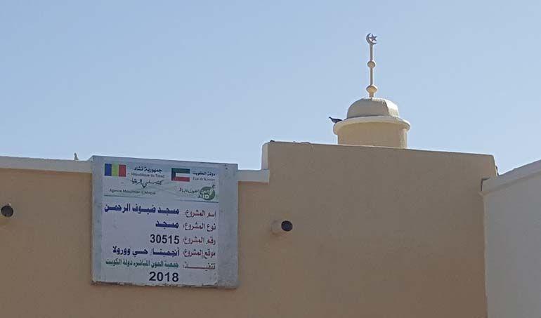 Directaid Masajid Masjid Duyuf Al-Rahmun 6