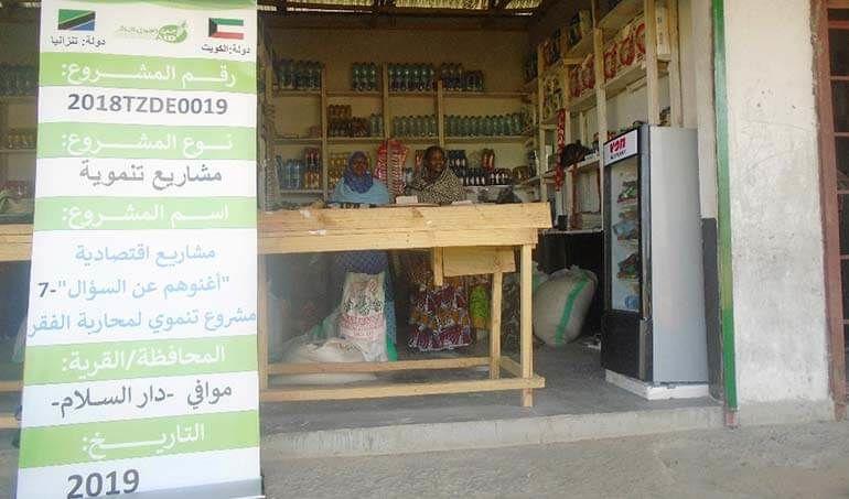 Directaid مشاريع التنمية Keep them from Destitution-7 6