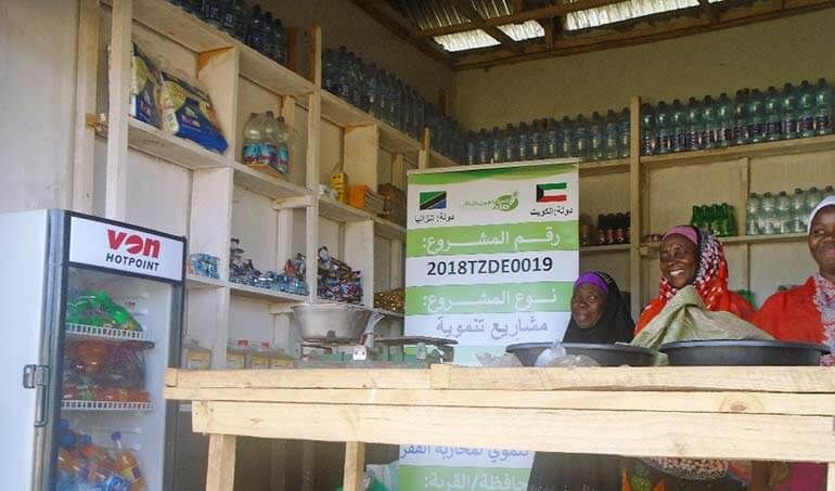 Directaid مشاريع التنمية Keep them from Destitution-7 7