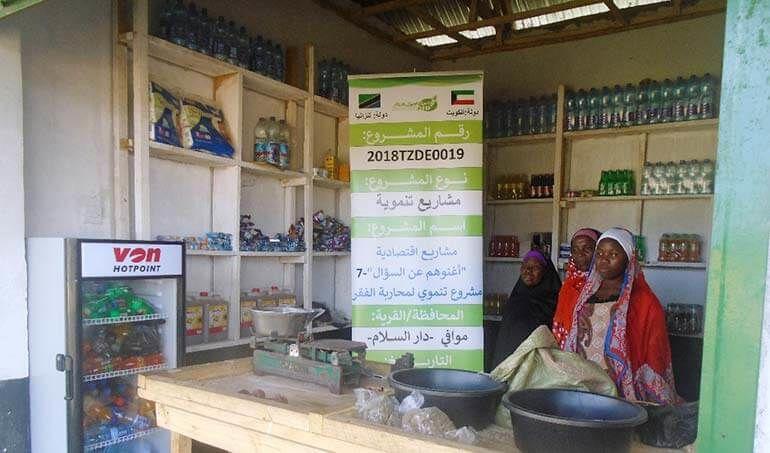 Directaid مشاريع التنمية Keep them from Destitution-7 8